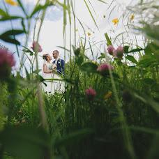 Wedding photographer Nadezhda Kuzmina (NadiaKuzmina). Photo of 27.09.2016
