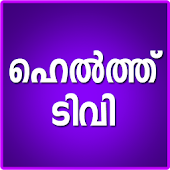 Health News Malayalam