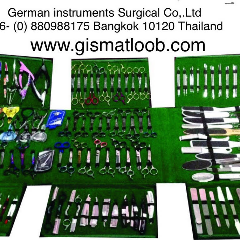 German instruments surgical German beauty บริษัท เยอรมัน