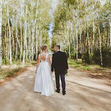 Wedding photographer Tatyana Kislyak (Askorbinka). Photo of 20.11.2016