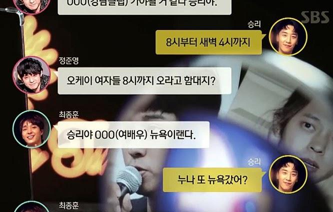 go joon hee seungri chat