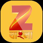 New ZEE Bangla TV  Truck Mod