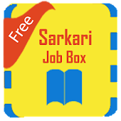 Sarkari Job Box