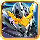 Armor Fighting King 2 (game)