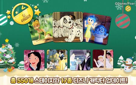 디즈니 틀린그림찾기 시즌2 for Kakao 2.5 screenshot 303054