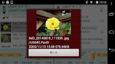 MLUSBマウンタ - ファイルマネージャーのおすすめ画像4