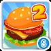 Restaurant Story 2 icon