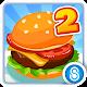 Restaurant Story 2 (game)