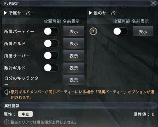 V4_ターゲット設定