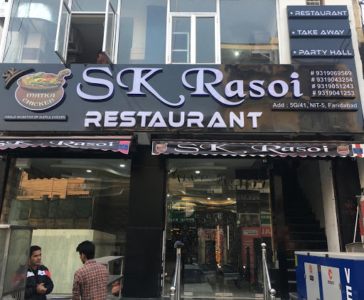 S.K Rasoi menu 1