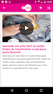 +Capricho- screenshot thumbnail