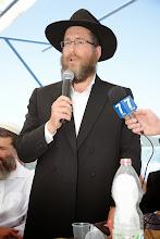 Photo: הרב ביסטריצקי