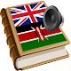 Swahili kamusi Download for PC Windows 10/8/7