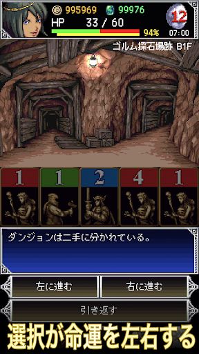 DarkBlood2 screenshot 14