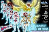 Pegasus no Kouga