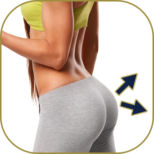 Butt Workout - Weight Loss Fitness In 21 Days