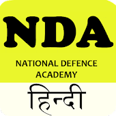 NDA Preparation in Hindi