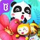 Little Panda's Insect World - Bee & Ant apk