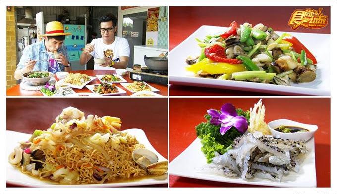 食尚玩家小琉球美食東華海產