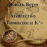ru.newappsland.book.AOUDGEBQVSJITUSUP