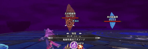 アニス 精 3 剣 伝説 【聖剣伝説3】難易度「ハード」の『大魔女アニス』を2分以内に倒す方法【攻略】