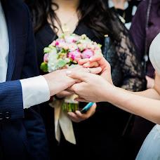 Wedding photographer Zarina Guchasova (sozaree). Photo of 09.03.2018
