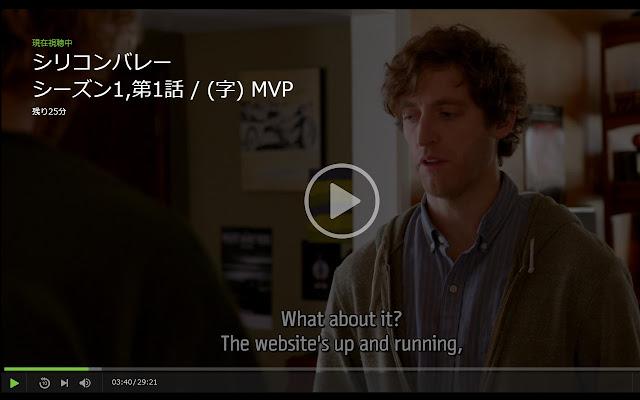 Huluで英語学習、字幕の言語を切り替えるショートカットキー