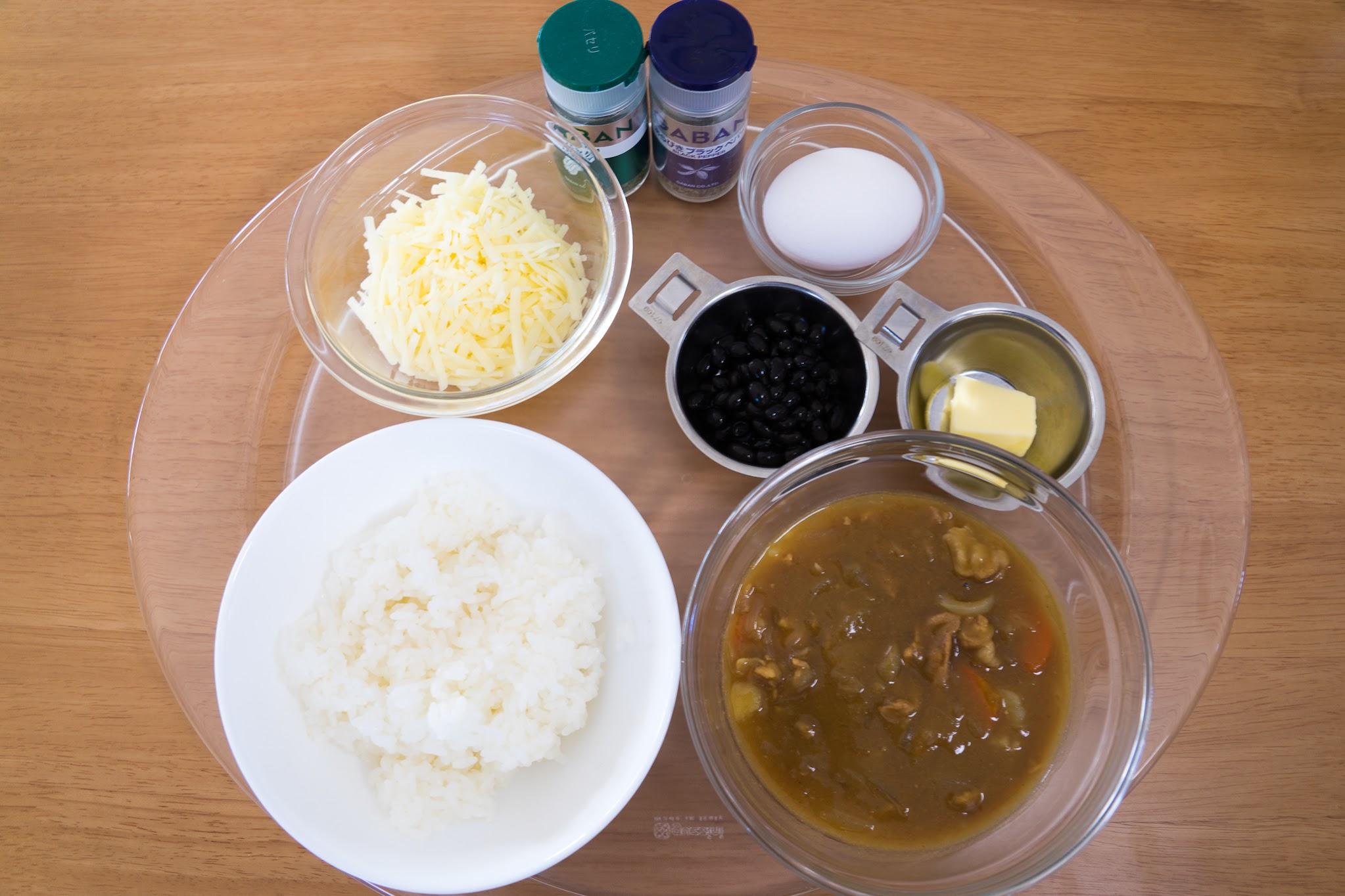 黒千石レシピ:黒千石大豆入り焼きチーズカレー・材料