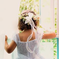 Wedding photographer Cata Chauta (CataChauta). Photo of 26.05.2017