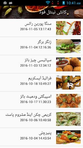 Download sooperchef food recipes videos google play softwares sooperchef food recipes videos forumfinder Images
