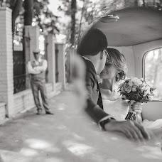 Wedding photographer Aleksandr Borovskiy (Licsiren). Photo of 23.03.2015