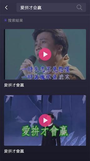 台語歌 台語老歌經典流行歌曲推薦 懷念閩南歌專輯排行榜 screenshot 3