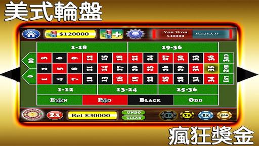 終極輪盤 - 美式賭場輪盤+實時錦標賽