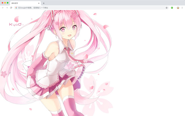 Pink anime girl HD Wallpaper New Tab
