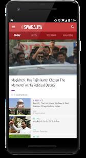 Swarajya Screenshot