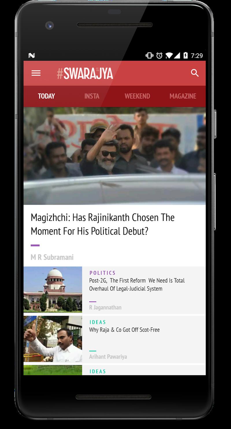 Swarajya Screenshot 0
