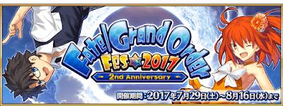 FGO_fes2017