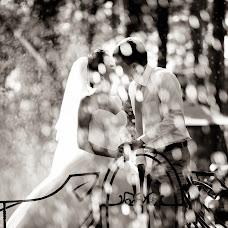 Wedding photographer Anna Sarafan (varyans). Photo of 26.09.2016