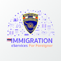 Immigration eServices icon