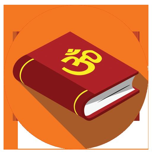 Hindu Vedas in Hindi