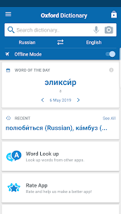 Oxford Russian Dictionary 11.4.602 Mod + APK + Data UPDATED 3