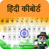 Easy Hindi Keyboard 2019 - Hindi Typing Keypad App