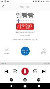 Let's 일빵빵 - náhled