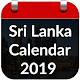 Sri Lanka Calendar 2019 APK