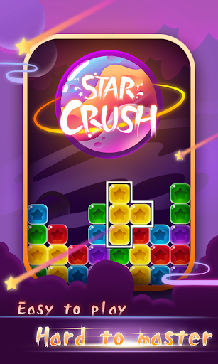 Star Crush cheat screenshots 1