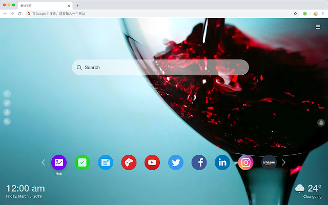 Wine New Tab Page HD Wallpapers Themes