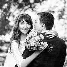 Wedding photographer Anastasiya Belyakova (Bellefoto). Photo of 27.11.2018