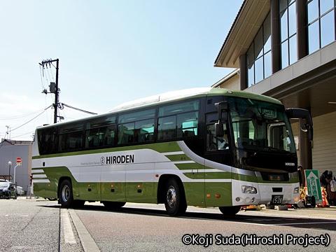 広島電鉄「いさりび号」 1528