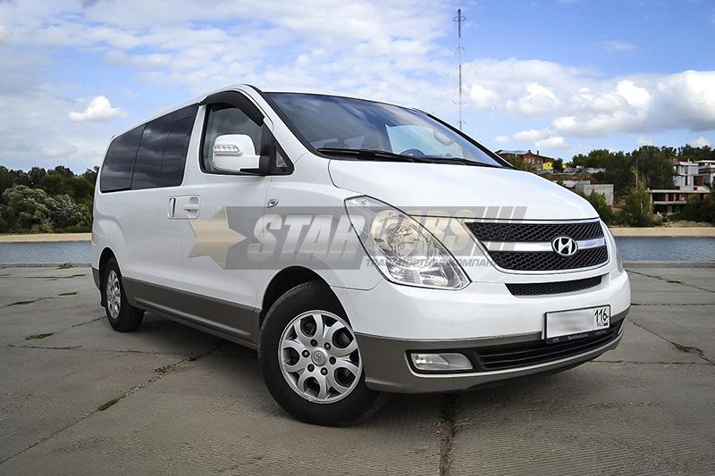 Hyundai Grand Starex (10 мест) в Казани