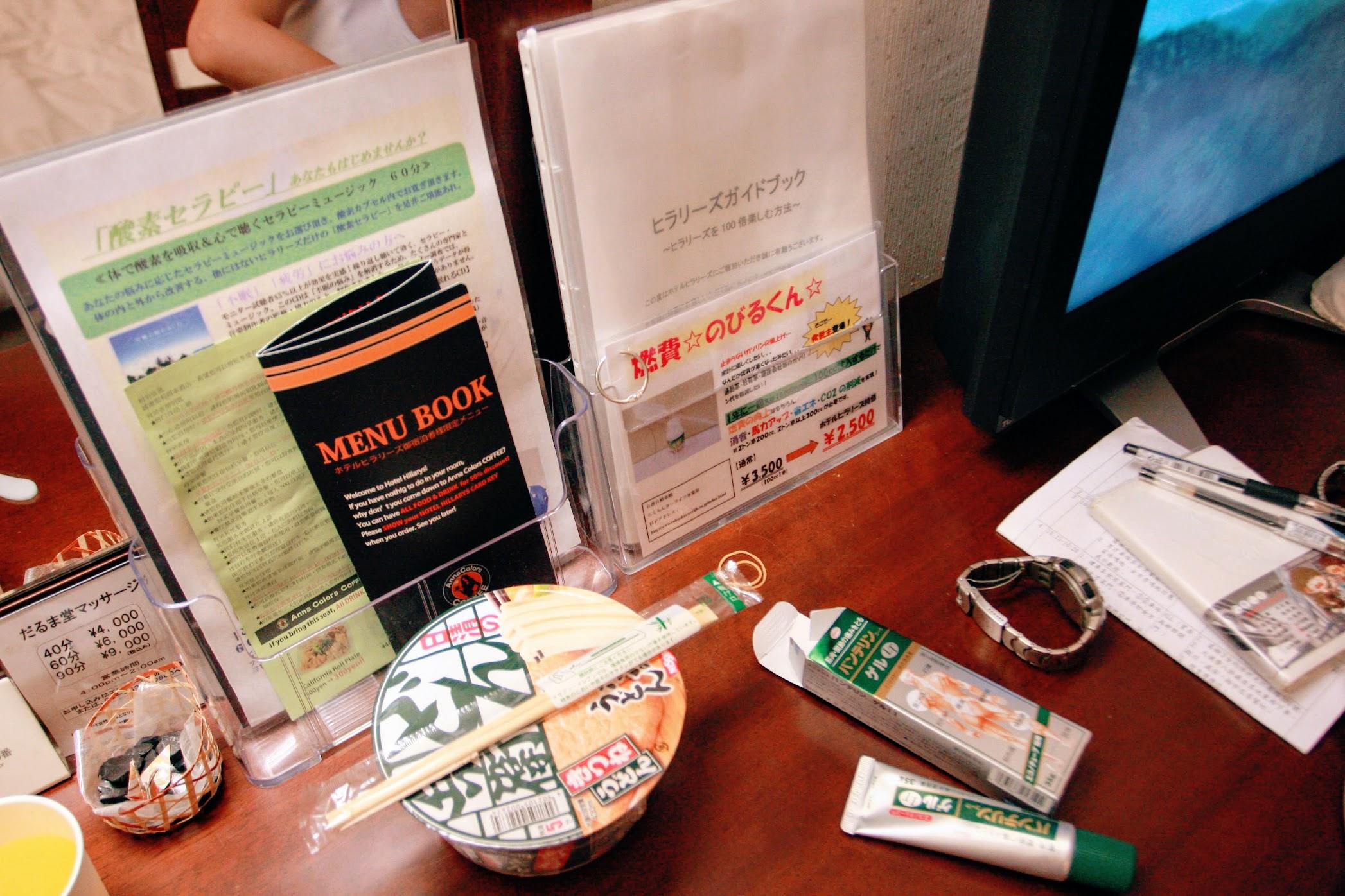 來日本就是要走路,所以痠痛藥膏已經準備好了,當然....順道來個泡麵試試